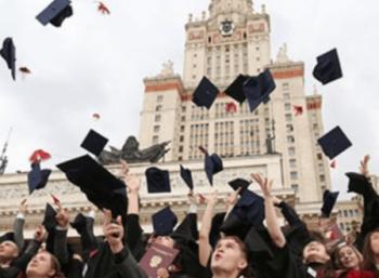 Rusyada Üniversite Eğitimi